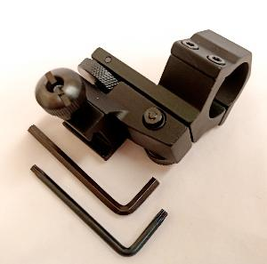 Adjustable Low Profile IR Mount
